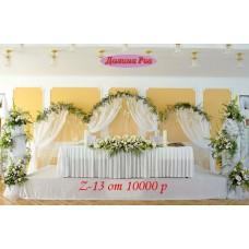 Оформление на свадьбу из живых цветов