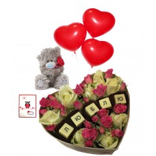 Набор №3 ко Дню Святого Валентина