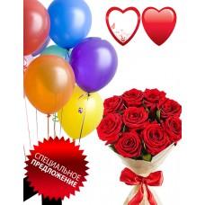 Купить цветы и гелиевые шары