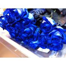 Купить синие розы в Нижнем Новгороде