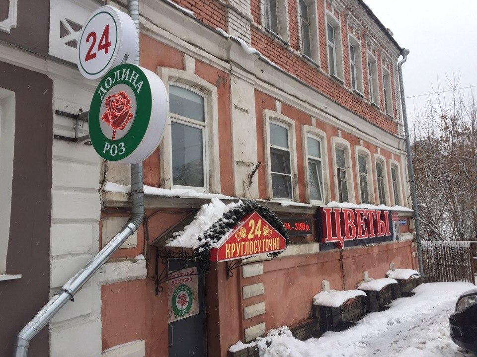 цветочный салон, цветочный магазин, магазин цветов в нижнем новгороде, цветы с доставкой