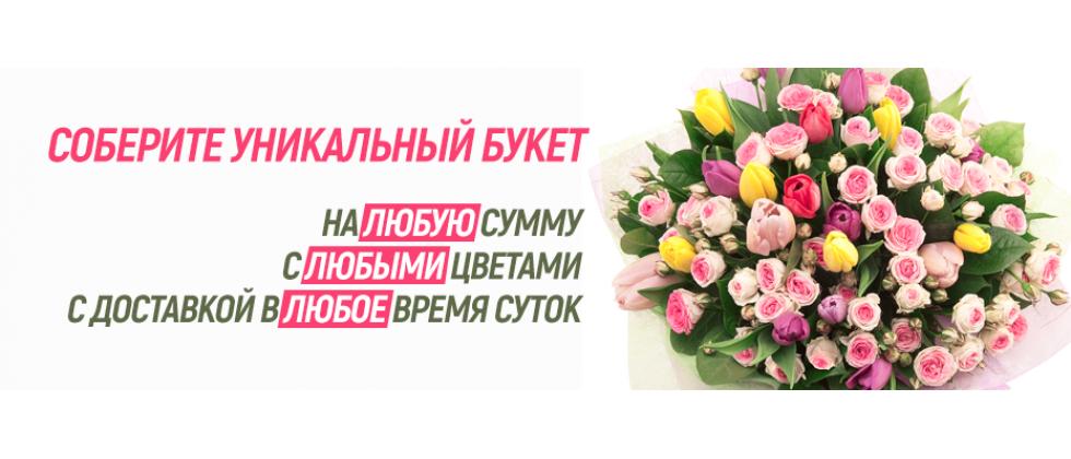 Букет роз цветы магазин интернет для