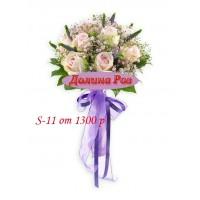 Свадебный букет из роз | Долина Роз