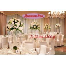 Свадебные композиции из роз и лилий