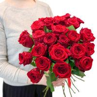Доставка цветов в НН | Долина Роз