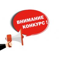 Дарим цветы Бесплатно в Нижнем Новгороде