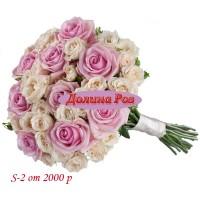 Букет цветов на свадьбу | Долина Роз