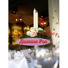 Свадебная композиция со свечками